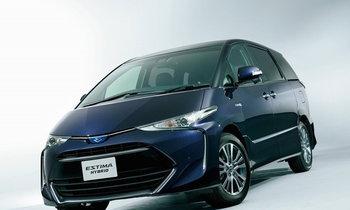 เผยโฉม Toyota Estima และ Estima Hybrid ไมเนอร์เชนจ์ใหม่ เคาะเริ่ม 1.075 ล้านบาท