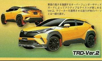 หลุดชุดแต่ง Toyota C-HR TRD ใหม่ เผยดีไซน์สปอร์ตรอบคัน