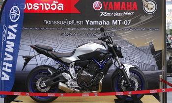 รวมโปรโมชั่นบิ๊กไบค์ที่งาน Bangkok Motorbike Festival 2017