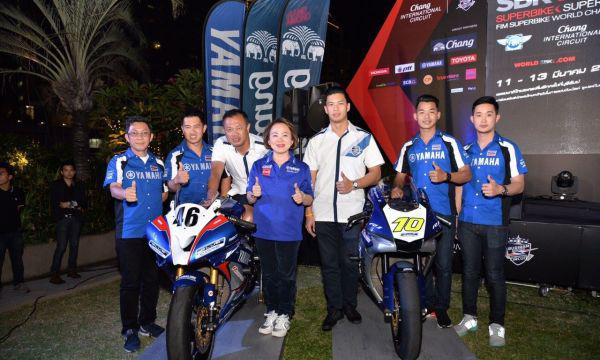 YAMAHA THAILAND RACING TEAM ส่ง 2 นักแข่งลงศึก FIM WORLD SUPERBIKE CHAMPIONSHIP 2016