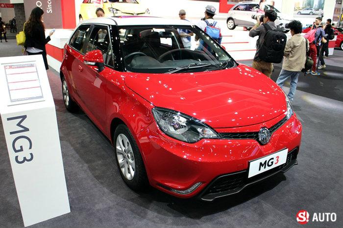 รถค่าย MG - Motor Show 2015