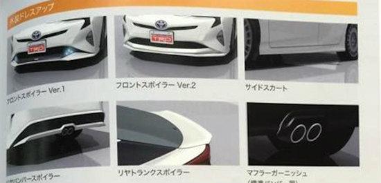 หลุดชุดแต่ง 2016 Toyota Prius TRD เพิ่มสปอร์ตยิ่งขึ้น พร้อมแม็กให้เลือกถึง 5 ลาย