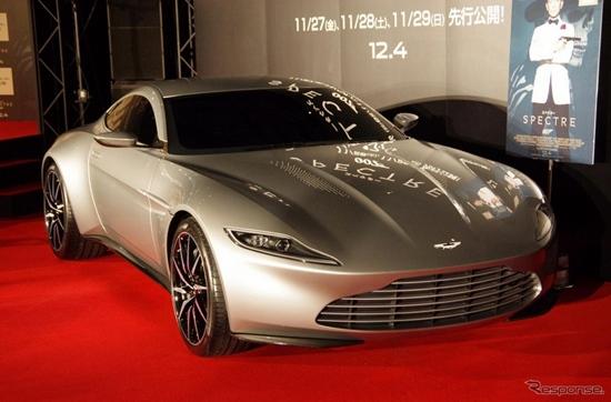 ดูชัดๆ! 'Aston Martin DB10' คันนี้แหละของพระเอก 'เจมส์ บอนด์' ภาคใหม่ล่าสุด