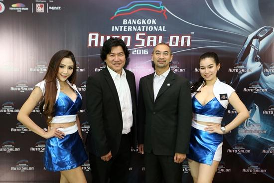 BANGKOK INTERNATIONAL AUTO SALON 2016 ย้ำจุดยืนงานแสดงรถแต่งยิ่งใหญ่สุดในอาเซี่ยน