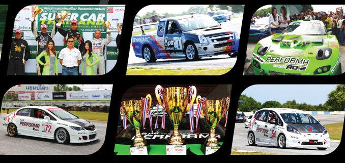 """ทีม ปตท. โชว์ประสิทธิภาพน้ำมันหล่อลื่นคุณภาพเยี่ยมคว้าแชมป์ ในงาน """"Super Car Thailand 2011"""""""