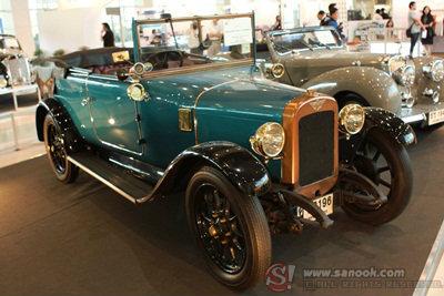 Motor Expo 2011  ยลโฉมตัวเก๋าเหล่า Classic Car