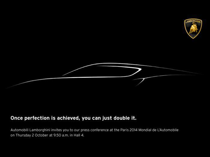 Lamborghini ปล่อยทีเซอร์รถปริศนา เตรียมเปิดตัวตุลาคมนี้