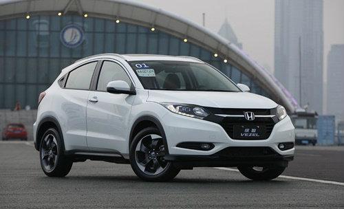 เผยสเป็คและราคา Honda Vezel 2015 ใหม่ เวอร์ชั่นจีน