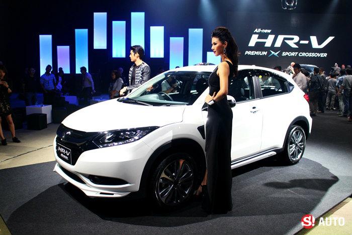 ภาพงานเปิดตัวและราคา Honda HR-V 2015 ในไทย