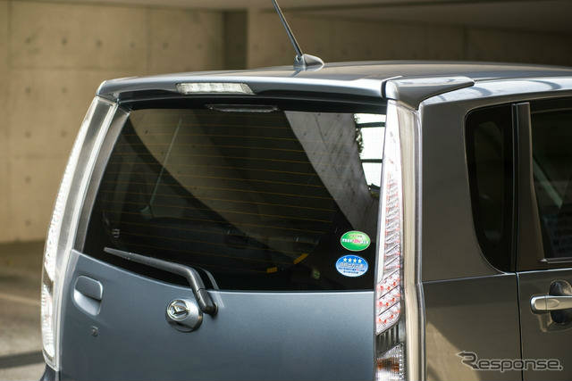 ปี 59 เริ่มใช้ป้าย Eco Sticker เป็นข้อมูลเลือกซื้อรถ