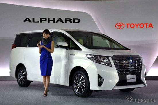 เปิดตัว Toyota Alphard โฉมใหม่ล่าสุด ยกระดับความหรู