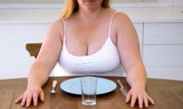 บอกลาความเข้าใจผิดที่ทำให้ลดน้ำหนักแบบผิดๆ มาตลอดกันเถอะ