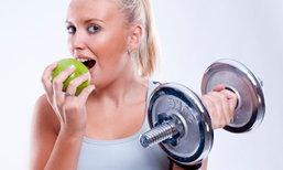3 ข้อควรรู้กับการกินโปรตีนเพื่อหุ่นสวย สุขภาพดี
