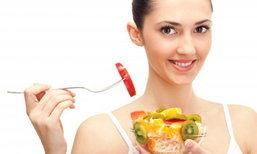 กินให้หุ่นสวย สุขภาพดี 5 อาหารลดน้ำหนักตามนี้ จัดให้เต็มคำ!