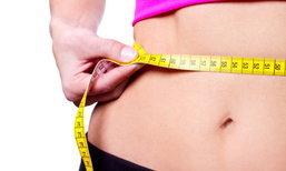 5 วิธีลดน้ำหนักด้วยตัวเอง ทำง่าย.. ได้ผลจริง!!