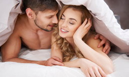 ล้วงความลับกับเซ็กส์ที่ผู้ชายอยากให้ทำ แต่ไม่กล้าบอกคุณ !