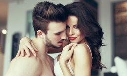 สาวๆ รู้ไว้ เพิ่มความประทับใจให้คู่รักด้วยเรื่องเซ็กส์ที่ผู้ชายชอบ