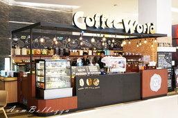 >> อิ่มอร่อยง่าย ๆ ที่ Coffee World Gold