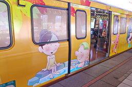 """นั่ง """"รถไฟออนเซน"""" ไปชมบ่อน้ำพุนรกที่เป่ยโถว - ไต้หวัน"""