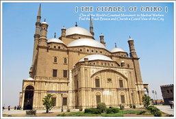 ตะลุยแดนมัมมี่ XI เยือน Citadel และ Egyptian Museum ณ Cairo