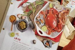 :: ไปชิมอาหารไทยที่ร้าน เสวย สาขา Central Westgate ::