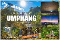 """""""อุ้มผาง"""" ที่เดียวครบทุกอารมณ์ ทะเลหมอก ทะเลดาว และน้ำตกที่สวยสุดในประเทศไทย"""