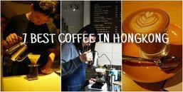 [Hongkong] 7 ร้านกาแฟห้ามพลาดในฮ่องกง
