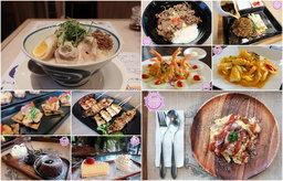 5 ร้านอร่อยหลายรสหลากสไตล์ ลองชิมกันได้ที่ I'm Park Chula