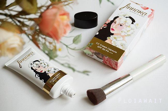 Finnara CC Cream