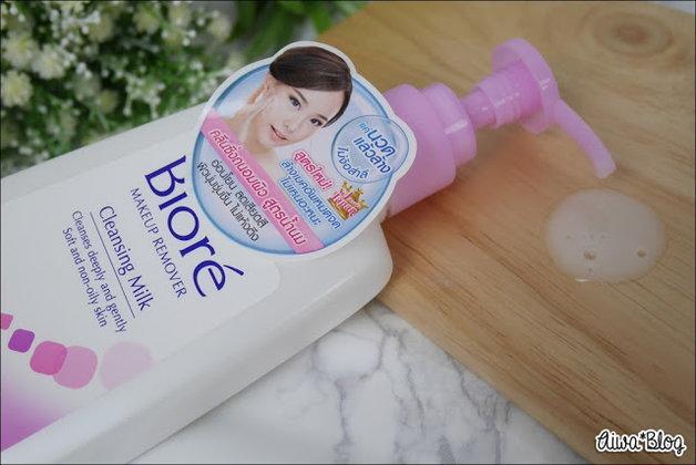 :: Biore Cleansing Milk สูตรใหม่ ล้างเครื่องสำอางออกง่าย ให้ผิวนุ่ม สดชื่น เบาสบาย ::