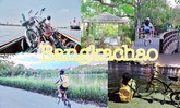สวัสดีบางกระเจ้า มาปั่นจักรยานสูดโอโซน ชมวิถีชุมชน เที่่ยวตลาดน้ำบางน้ำผึ้ง กันเถอะ