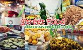 เก็บตก บรรยากาศ Street food แหล่งรวมของอร่อย หน้าศาลเจ้า ช่วงเทศกาลกินเจ ที่ จ.ภูเก็ต