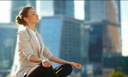 วิธีผ่อนคลายความเหนื่อยล้าจากการทำงานอย่างหนัก