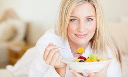 อาหารจากธรรมชาติเพื่อความอ่อนเยาว์ ความลับสู่ผิวสาว...กระชับเต่งตึง