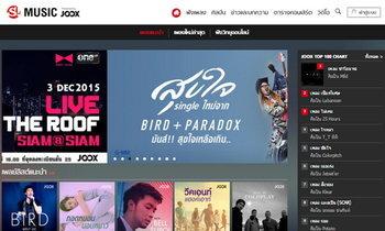 ปฏิวัติการฟังเพลงออนไลน์กับ Sanook! Music แบบ Multi-screen