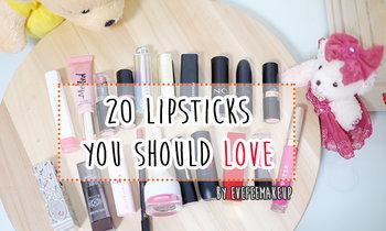 มาเทกระเป๋า Lipstick 20 สี 20 แบรนด์ เป็นสีชมพู พีชๆ กว่า 10 สี !
