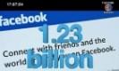 9 สุดยอดความลับระดับโลก ที่คุณไม่เคยรู้ของ Facebook