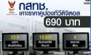 thumb640x360_8265365740