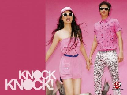 Knock Knock! : มาริโอ้+เบสท์