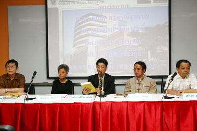 ม.รังสิต จัดอภิปรายเรื่อง 8 ทศวรรษและอนาคตประชาธิปไตยไทย