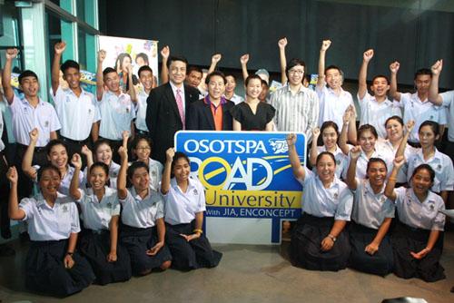 OSOTSPA Road to University 2010