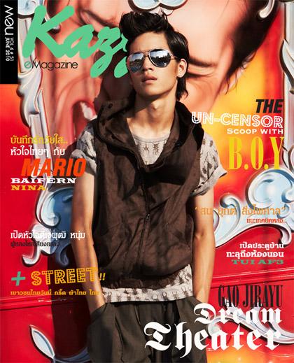 New Kazz e-Magazine กรกฎาคม 53