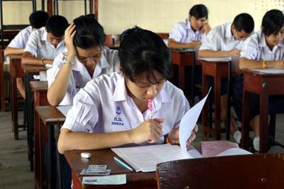 สทศ.เลื่อนประกาศผลสอบ GAT/PAT ครั้งที่ 2/2553