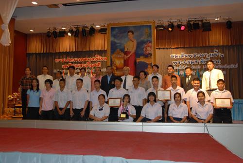 ม.รังสิต จัดประกวดดนตรีไทยเฉลิมพระเกียรติฯ ระดับมัธยมศึกษา ครั้งที่ 7