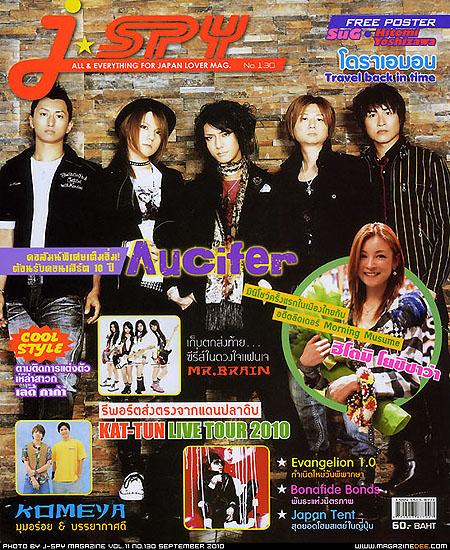 J-SPY : กันยายน 2553
