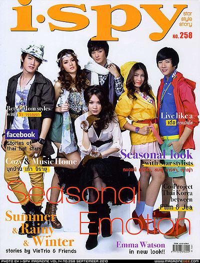 I-SPY : กันยายน 2553
