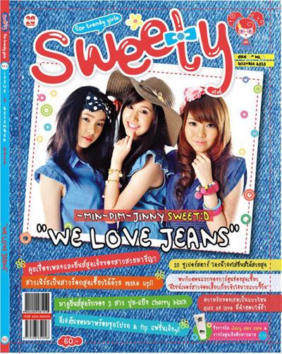 Sweety December 2010