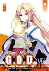 GOD 3