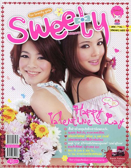 Sweety กุมภาพันธ์ 2011