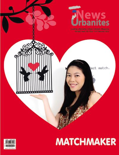 นิตยสาร T-news Urbanites  February 2011